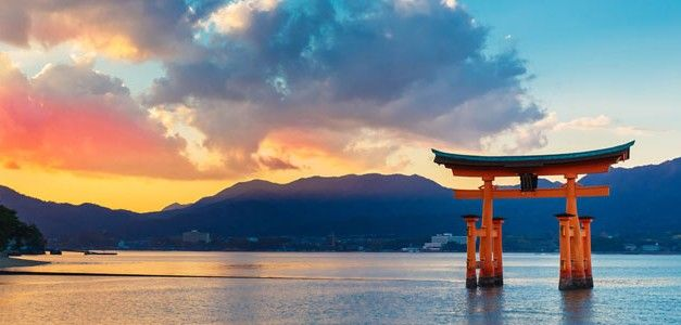 Japón: Singles en Imperio del Sol Naciente