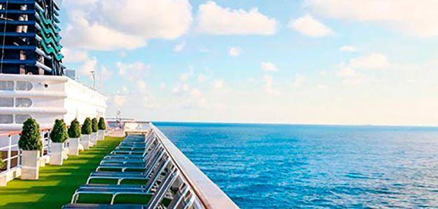 """Crucero """"Islas afortunadas"""" Canarias"""