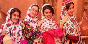 Chicas persas