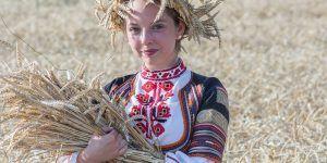 Bulgaria es ella