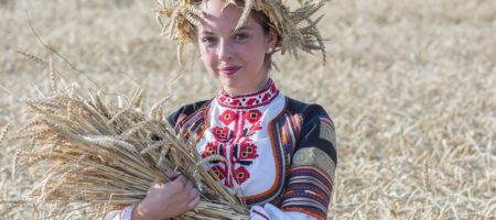 Bulgaria es ella 450x200 Healthy Singles